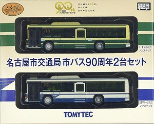 The Bus Collection Transportation Bureau City of Nagoya City Bus 90th Anniversary (2 Cars Set) (Model Train)