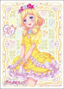 Character Sleeve Pretty All Friends Otoha Takanashi (EN-824) (Card Sleeve)