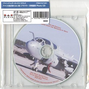 USMC EA-6B Prowler Actual Machine Image Photo CD (CD)