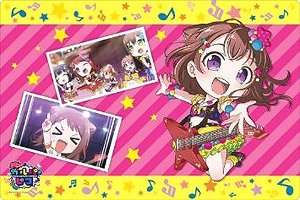 Bushiroad Rubber Mat Collection Vol.396 BanG Dream! Girs Band Party Pico [Kasumi Toyama] (Card Supplies)