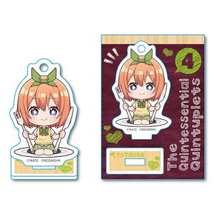 Gochi-chara Mini Stand The Quintessential Quintuplets/Yotsuba Nakano (Anime Toy)