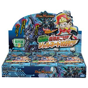 Duel Masters TCG Gachallenge Series Expansion Vol.3 Zerobirth! Majiokose Jornado 1059!! (Trading Cards)
