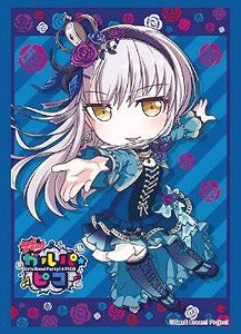 Bushiroad Sleeve Collection HG Vol.2102 BanG Dream! Girs Band Party Pico [Yukina Minato] (Card Sleeve)