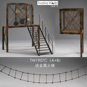 Display Diorama Abandoned Steel Scaffolding C (A+B) (Fashion Doll)