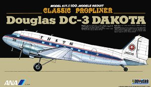 Douglas DC-3 Dakota ANA (Plastic model)