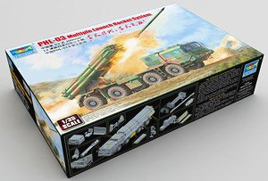 PHL-03 Multiple Launch Rocket System (Plastic model)