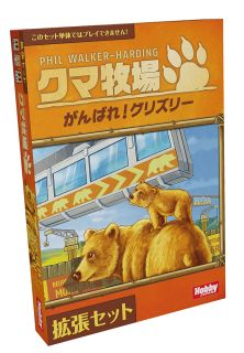 Barenpark Bear Park Do Your Best Grizzly Japanese Edition Board Game Hobbysearch Toy Store