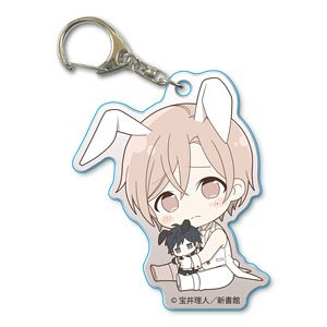 Gyugyutto Acrylic Key Ring Ten Count Tadaomi Shirotani (Bunny) (Anime Toy)
