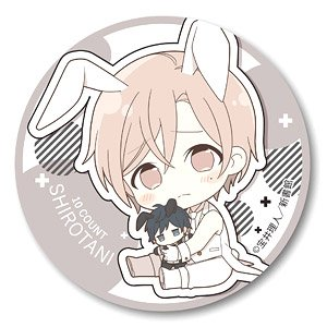 Gyugyutto Can Badge Ten Count Tadaomi Shirotani (Bunny) (Anime Toy)
