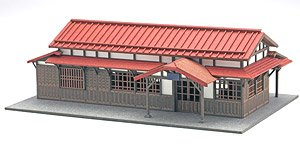 1/150 Scale Paper Model Kit Station Series 23 : Regional Station Building / Uzennarita Station Type (Unassembled Kit) (Model Train)
