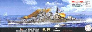 日本海軍重巡洋艦 熊野 (昭和19年/捷一号作戦) (プラモデル)