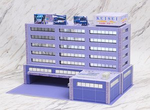 Bus Company 3 (Model Train) - HobbySearch Model Train N Store