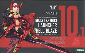 Bullet Knights Launcher Hell Blaze (Plastic model)