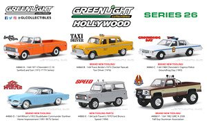 Hollywood Series 26 (Diecast Car)