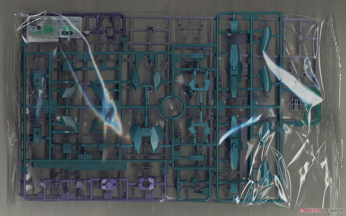 Core Gundam (G3 Color) & Veetwo Unit (HGBD:R) (Gundam Model Kits) Contents2