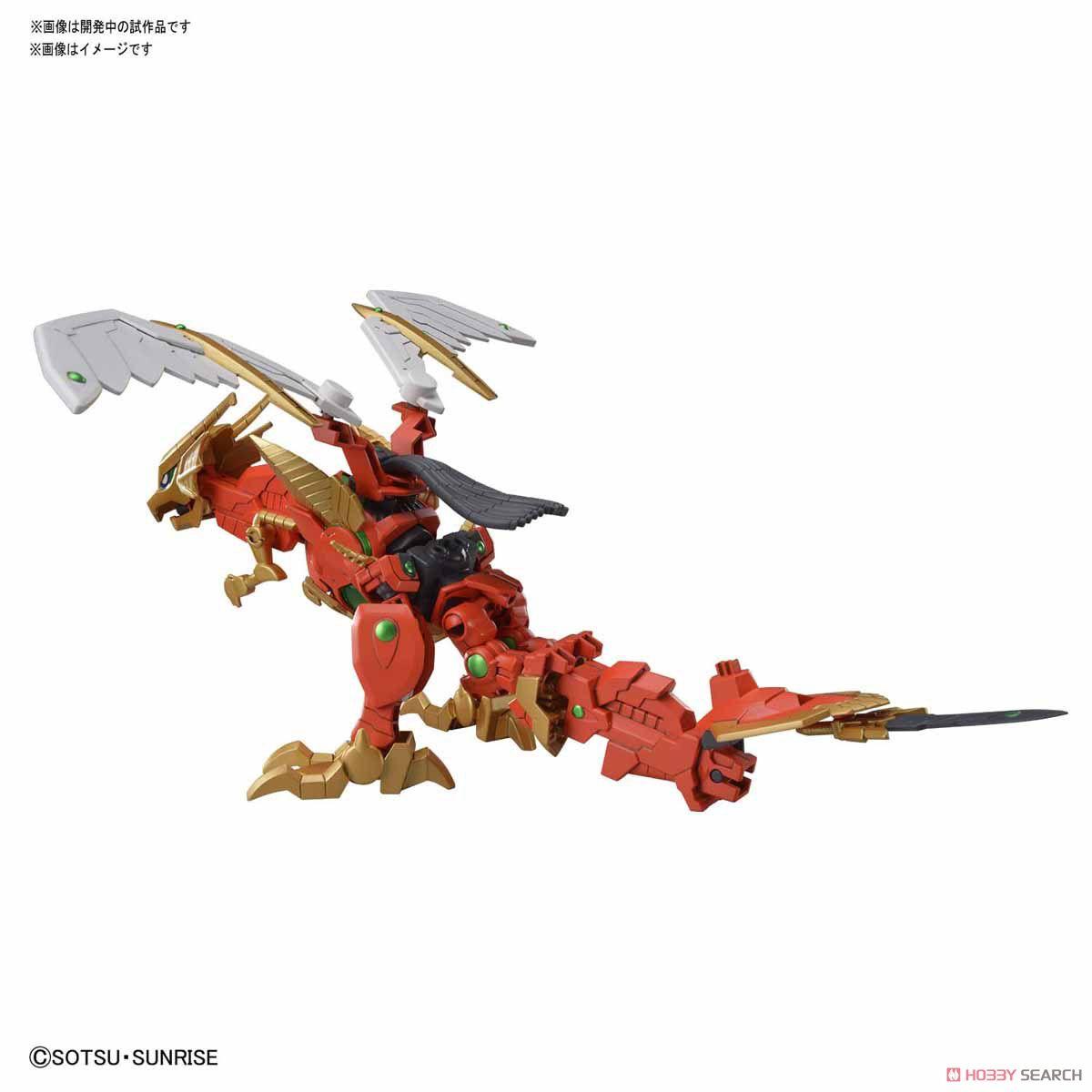 Valkylander (SDBD:R) (Gundam Model Kits) Item picture2