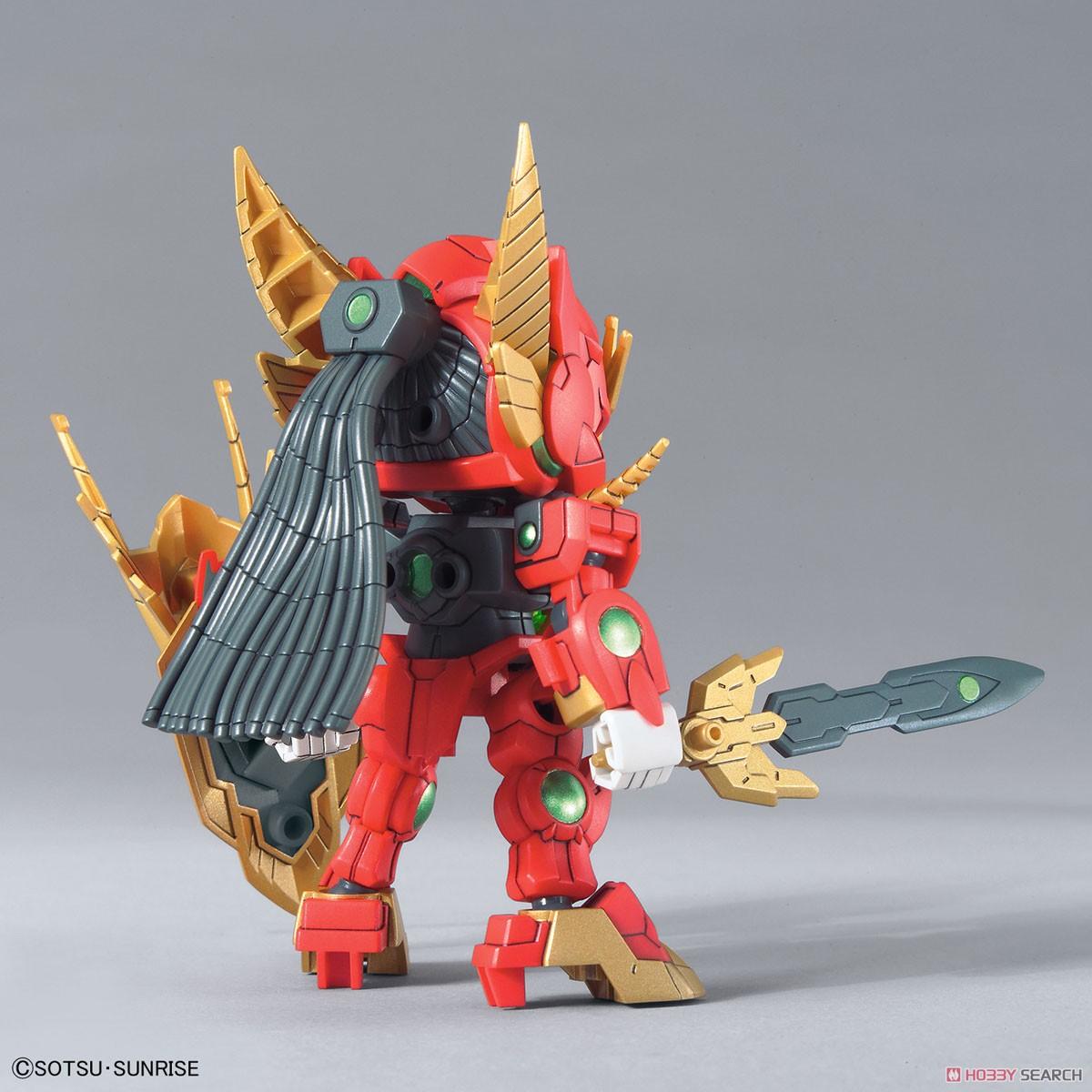Valkylander (SDBD:R) (Gundam Model Kits) Item picture7