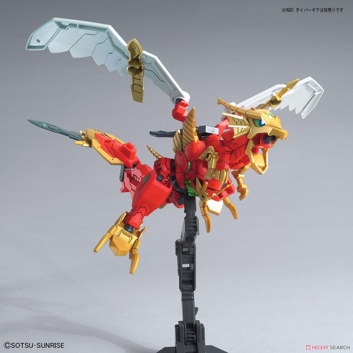 Valkylander (SDBD:R) (Gundam Model Kits) Other picture3