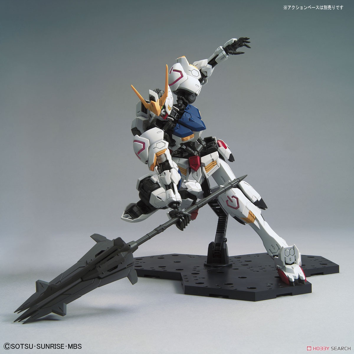 Gundam Barbatos (MG) (Gundam Model Kits) Item picture9