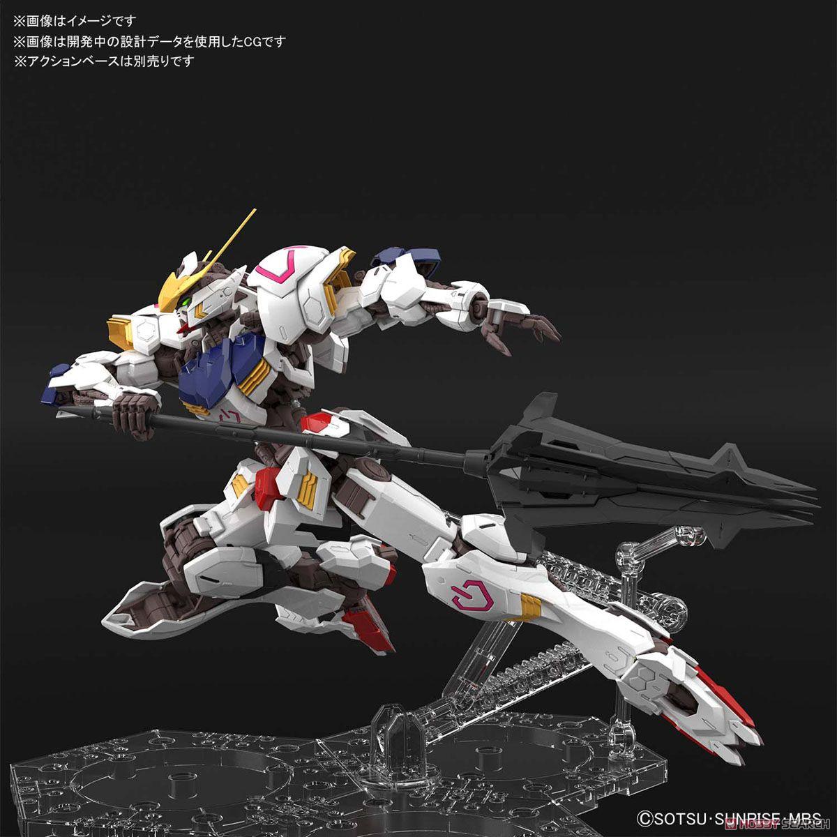 Gundam Barbatos (MG) (Gundam Model Kits) Other picture2