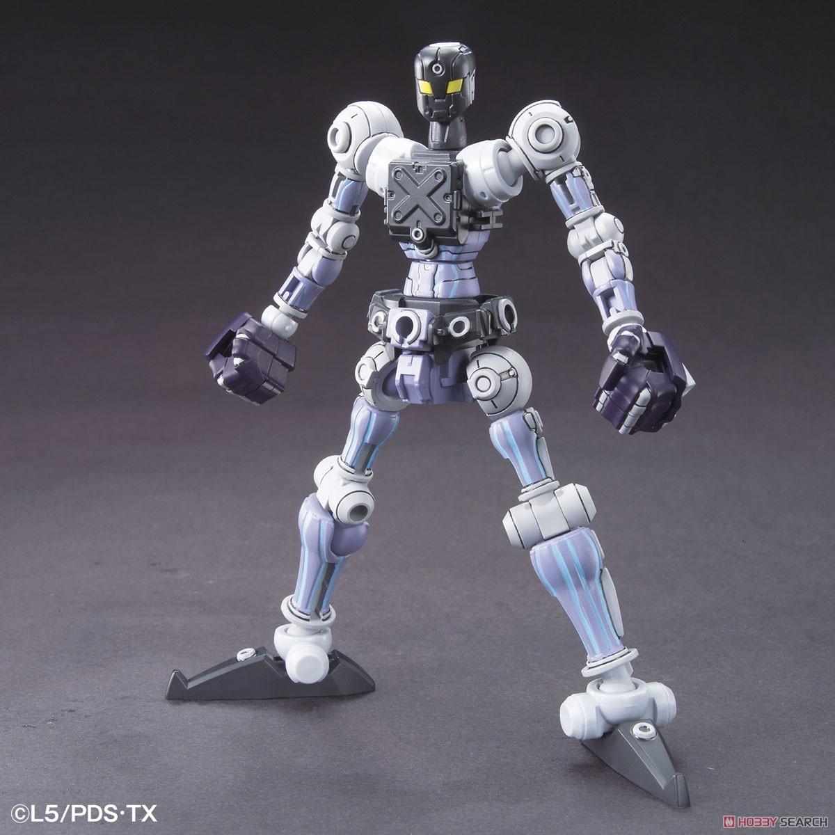 Hyper Function LBX Emperor (Plastic model) Item picture6