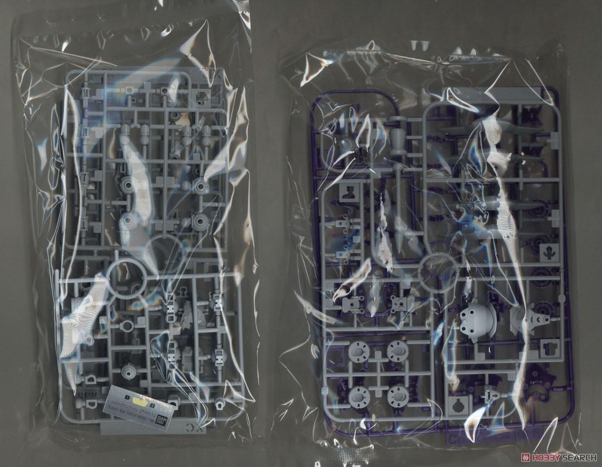 Hyper Function LBX Emperor (Plastic model) Contents2