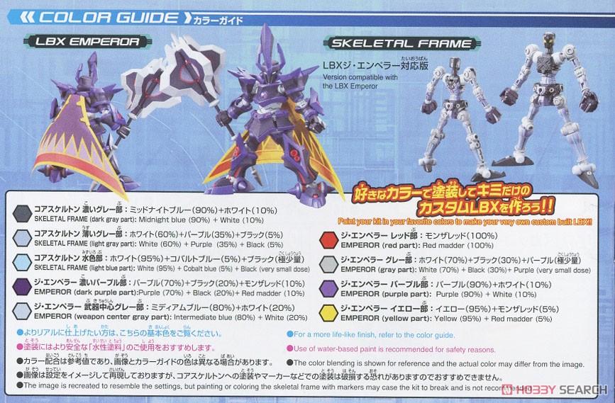 Hyper Function LBX Emperor (Plastic model) Color1