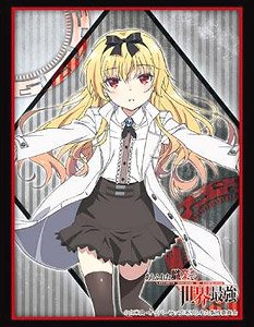 Bushiroad Sleeve Collection HG Vol.2119 Arifureta: From Commonplace to World`s Strongest [Yue] (Card Sleeve)