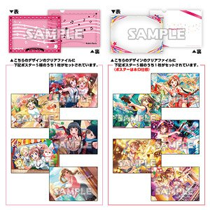 BanG Dream! Girls Band Party! Trading Poster & File Poppin`Party (Set of 10) (Anime Toy)