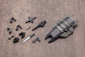 ウェポンユニット10 マルチプルシールド (プラモデル)