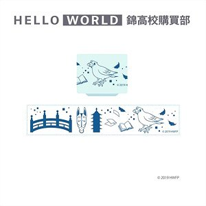 Hello World Yunomi Cup (Anime Toy)