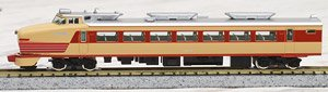 First Car Museum J.N.R. Series 485 Limited Express (Yamabiko) (Bonnet) (Model Train)