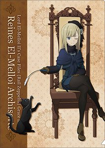 [The Case Files of Lord El-Melloi II: Rail Zeppelin Grace Note] Clear File/Reines (Anime Toy)