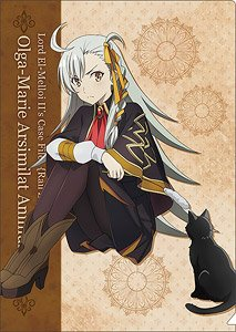 [The Case Files of Lord El-Melloi II: Rail Zeppelin Grace Note] Clear File/Olgamarie (Anime Toy)