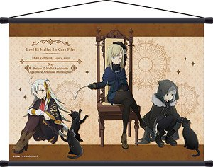 [The Case Files of Lord El-Melloi II: Rail Zeppelin Grace Note] Tapestry/B (Anime Toy)
