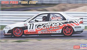 Civic Ferio `1994 JTCC` (Model Car)