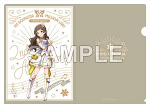 The Idolm@ster Million Live! A4 Clear File Lumiere Papillon Ver. Shiho kitazawa (Anime Toy)