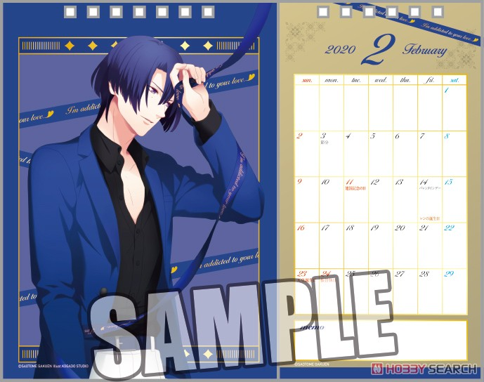 Uta Fall 2020 Calendar Uta no Prince sama 2020 Separate Desktop Calendar [Color Ribbon