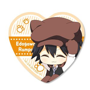 Nekokaburi Heart Can Badge Bungo Stray Dogs/Ranpo Edogawa (Anime Toy)