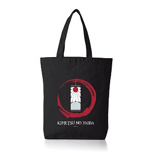 Demon Slayer: Kimetsu no Yaiba Tote Bag (Anime Toy)