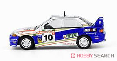 Mitsubishi Lancer Evolution III New Zealand Rally 1995 #10 (Diecast Car) Item picture3