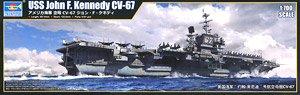 アメリカ海軍 空母 CV-67 ジョン・F・ケネディ (プラモデル)