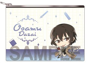 Bungo Stray Dogs Dead Apple Leather Pouch Osamu Dazai (Anime Toy)