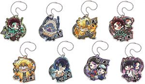 Pita! Deformed Demon Slayer: Kimetsu no Yaiba! Acrylic Key Ring Vol.2 (Set of 8) (Anime Toy)