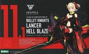 BULLET KNIGHTS ランサー HELL BLAZE (プラモデル)