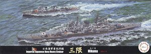IJN Heavy Cruiser Mikuma 1942 (Plastic model)