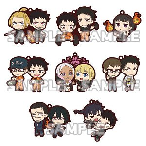 Fire Force Rubber Strap Duo (Set of 8) (Anime Toy)
