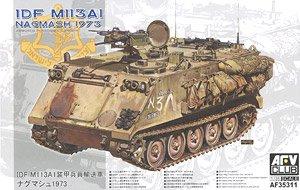IDF M113A1 装甲兵員輸送車 ナグマシュ 1973 (プラモデル)