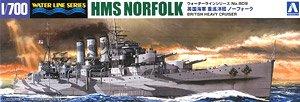 英国重巡洋艦 ノーフォーク (プラモデル)