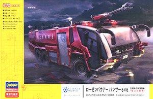 ローゼンバウアー パンサー 6×6 空港用化学消防車 `海上自衛隊` (プラモデル)
